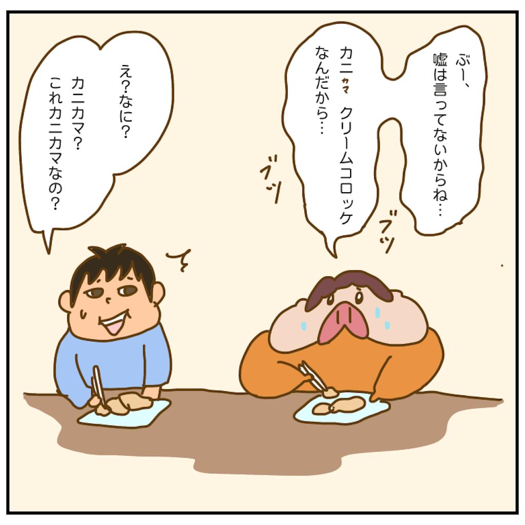 f:id:chiisakiobu:20201111223514p:image
