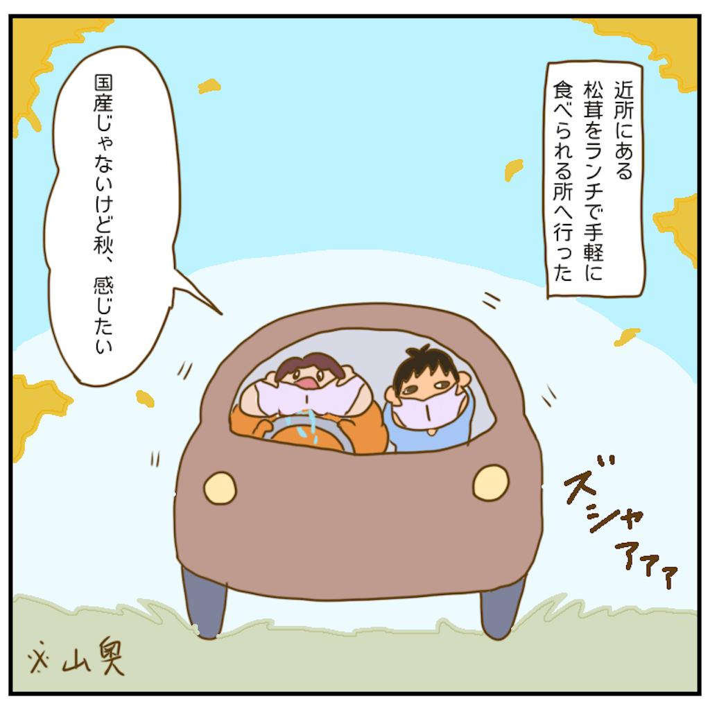 f:id:chiisakiobu:20201115211735p:image