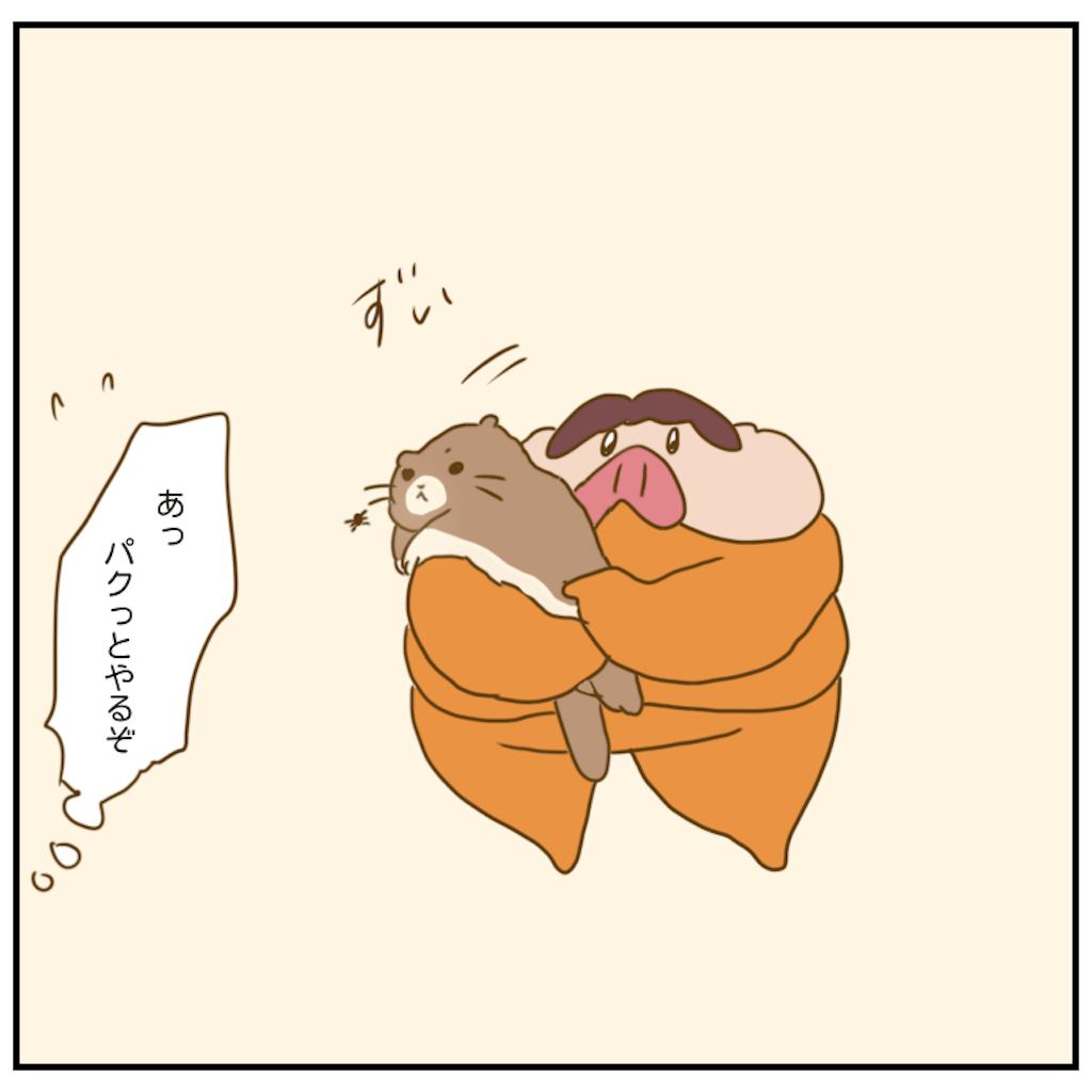 f:id:chiisakiobu:20201116203547p:image