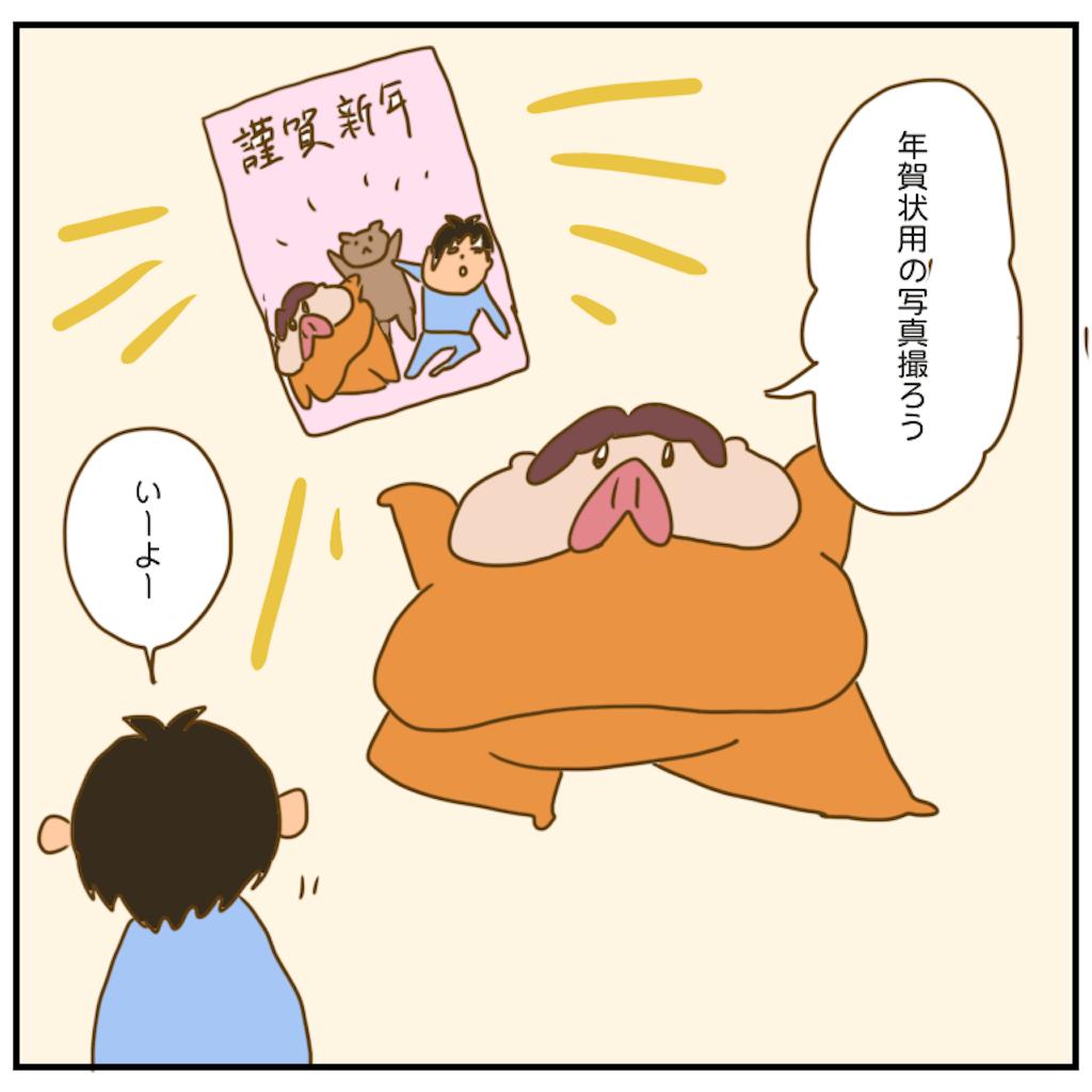 f:id:chiisakiobu:20201117210005p:image