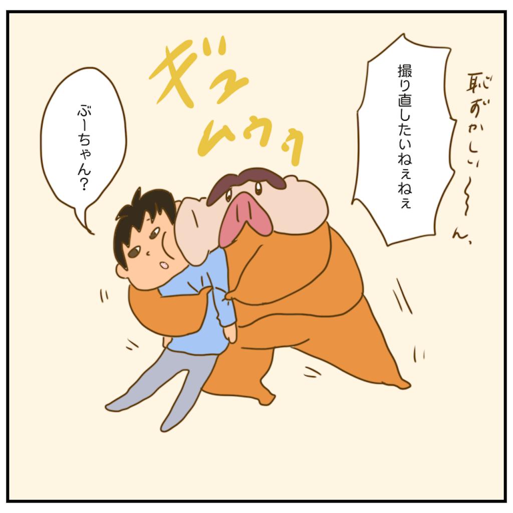 f:id:chiisakiobu:20201117210103p:image
