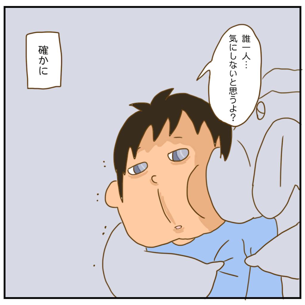 f:id:chiisakiobu:20201117210149p:image