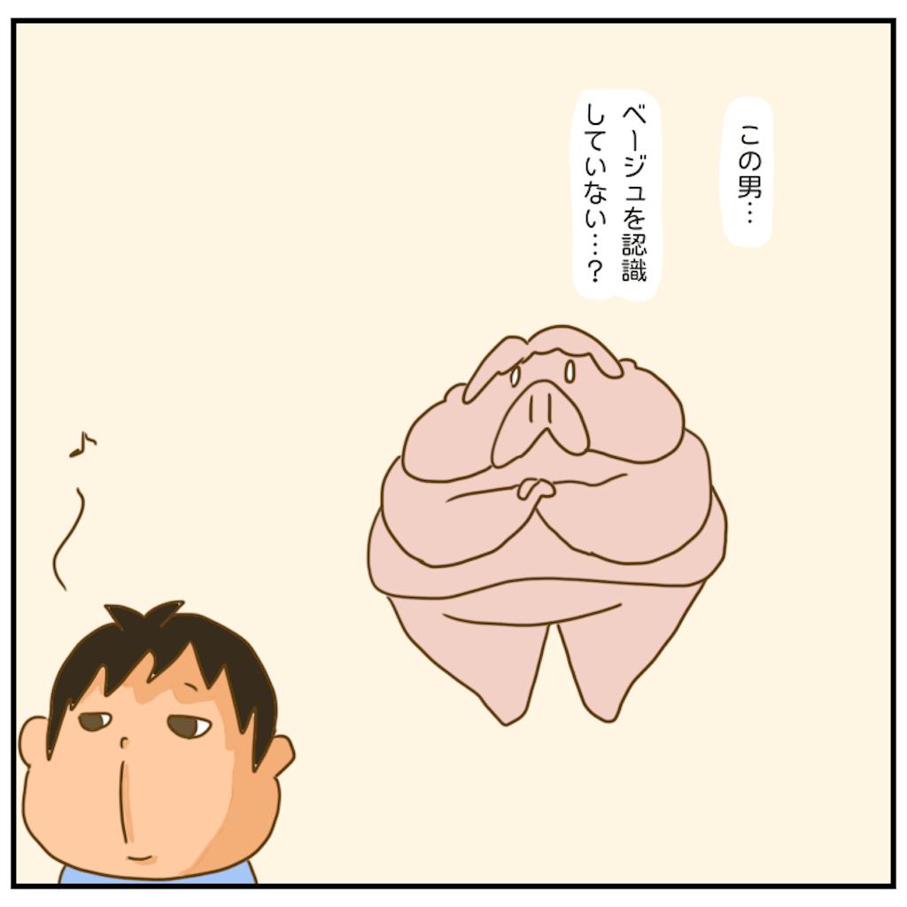 f:id:chiisakiobu:20201118210008p:image
