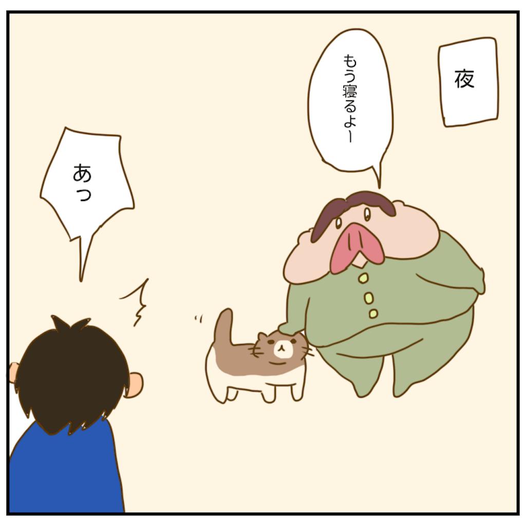 f:id:chiisakiobu:20201118210102p:image