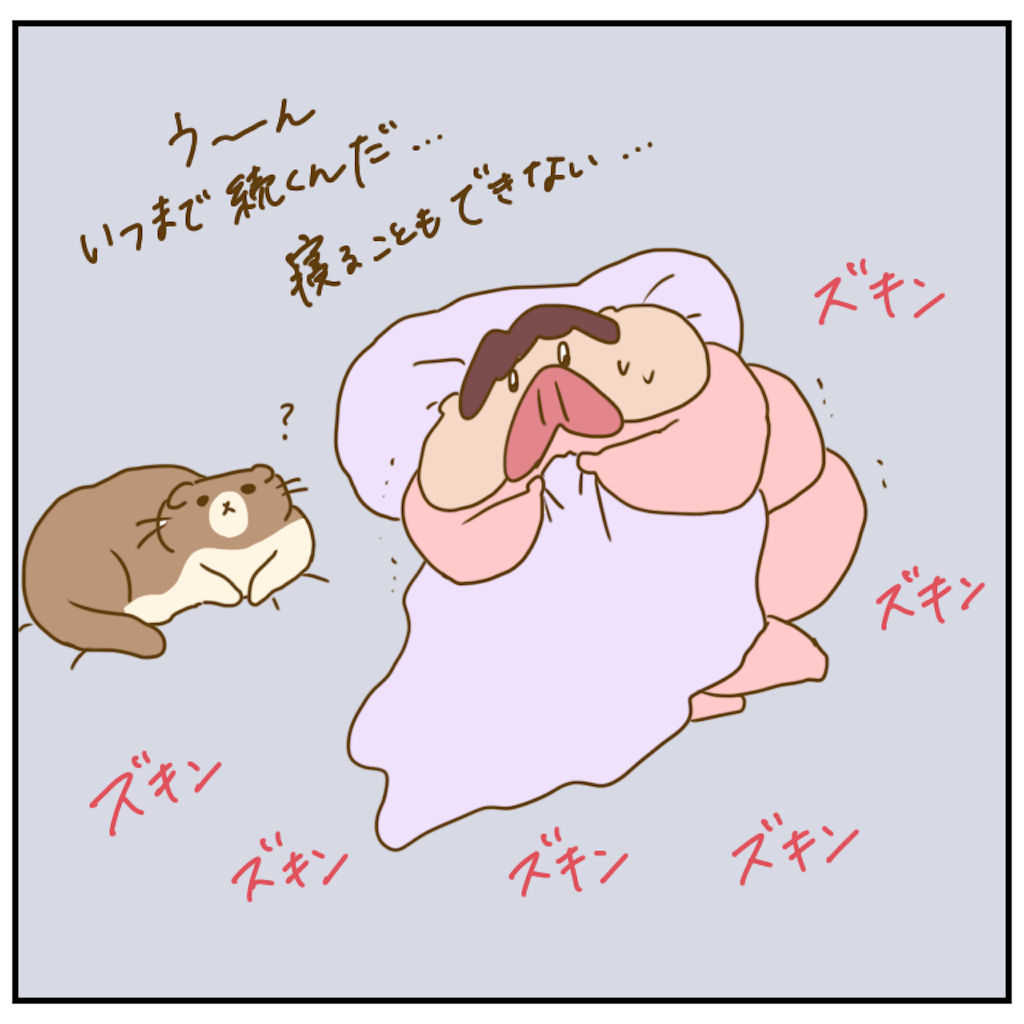 f:id:chiisakiobu:20201119221321p:image