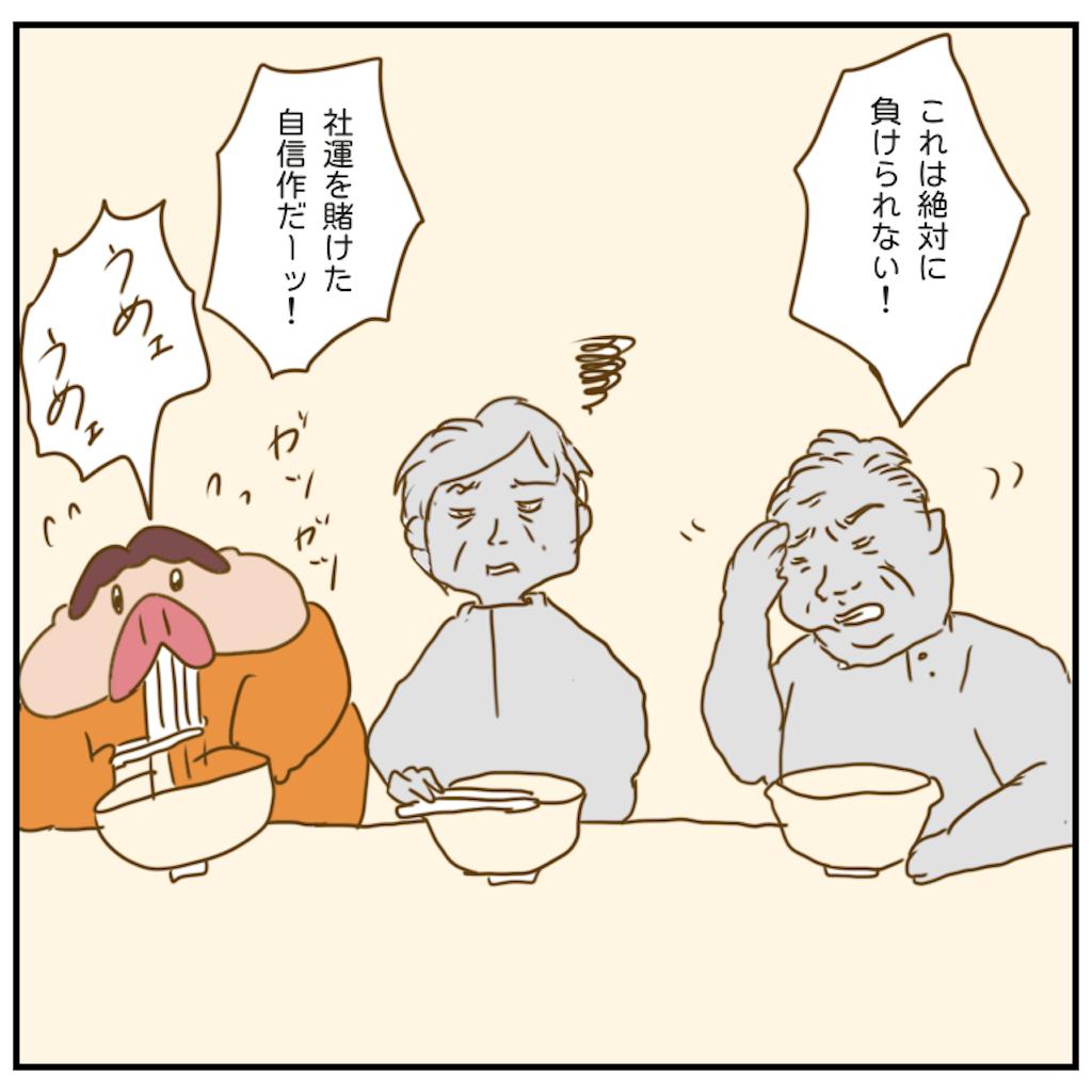 f:id:chiisakiobu:20201121211058p:image