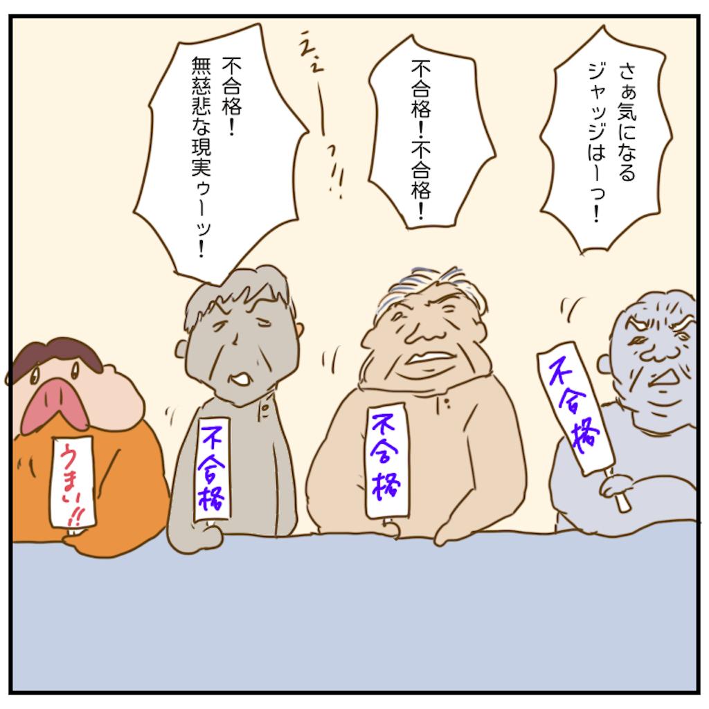 f:id:chiisakiobu:20201121211113p:image