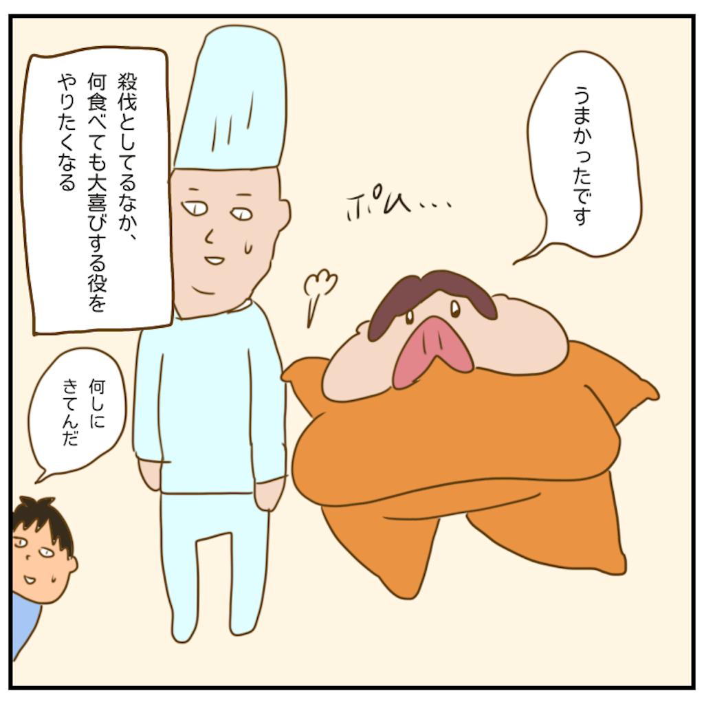 f:id:chiisakiobu:20201121211121p:image