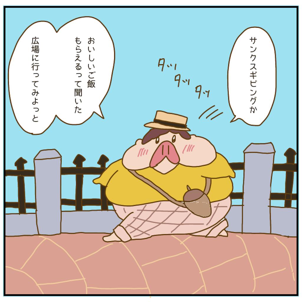 f:id:chiisakiobu:20201126205658p:image