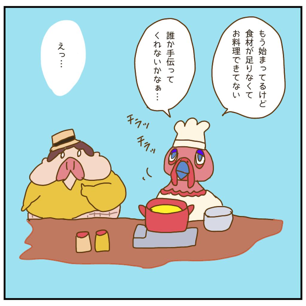f:id:chiisakiobu:20201126205715p:image