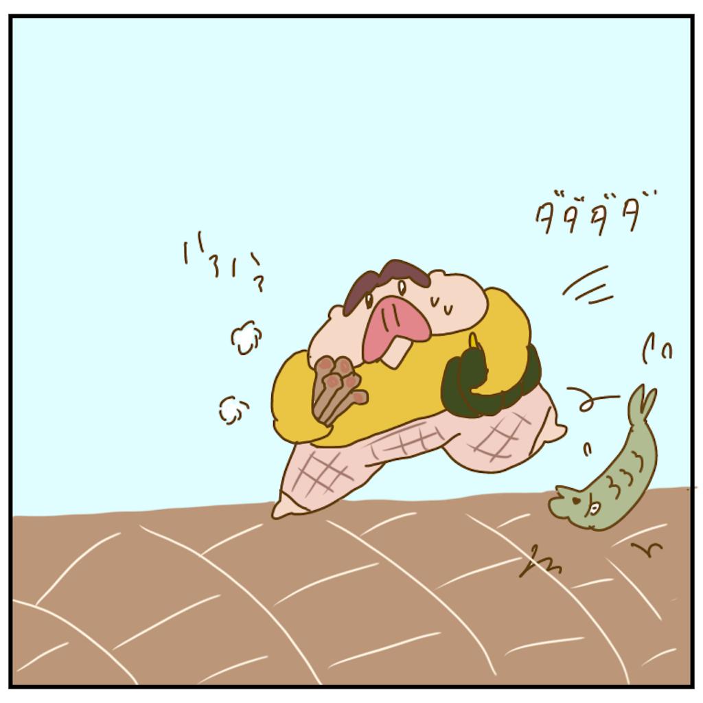 f:id:chiisakiobu:20201126205724p:image