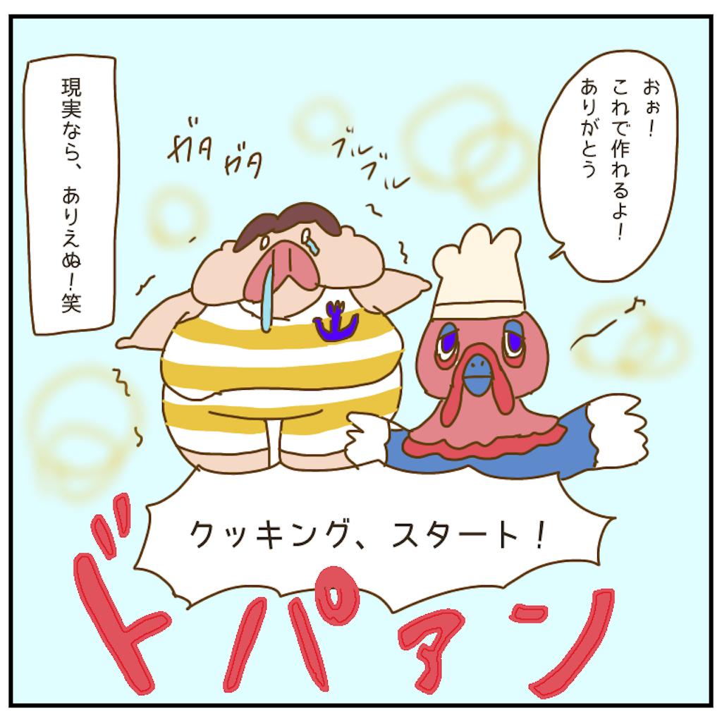 f:id:chiisakiobu:20201126205749p:image
