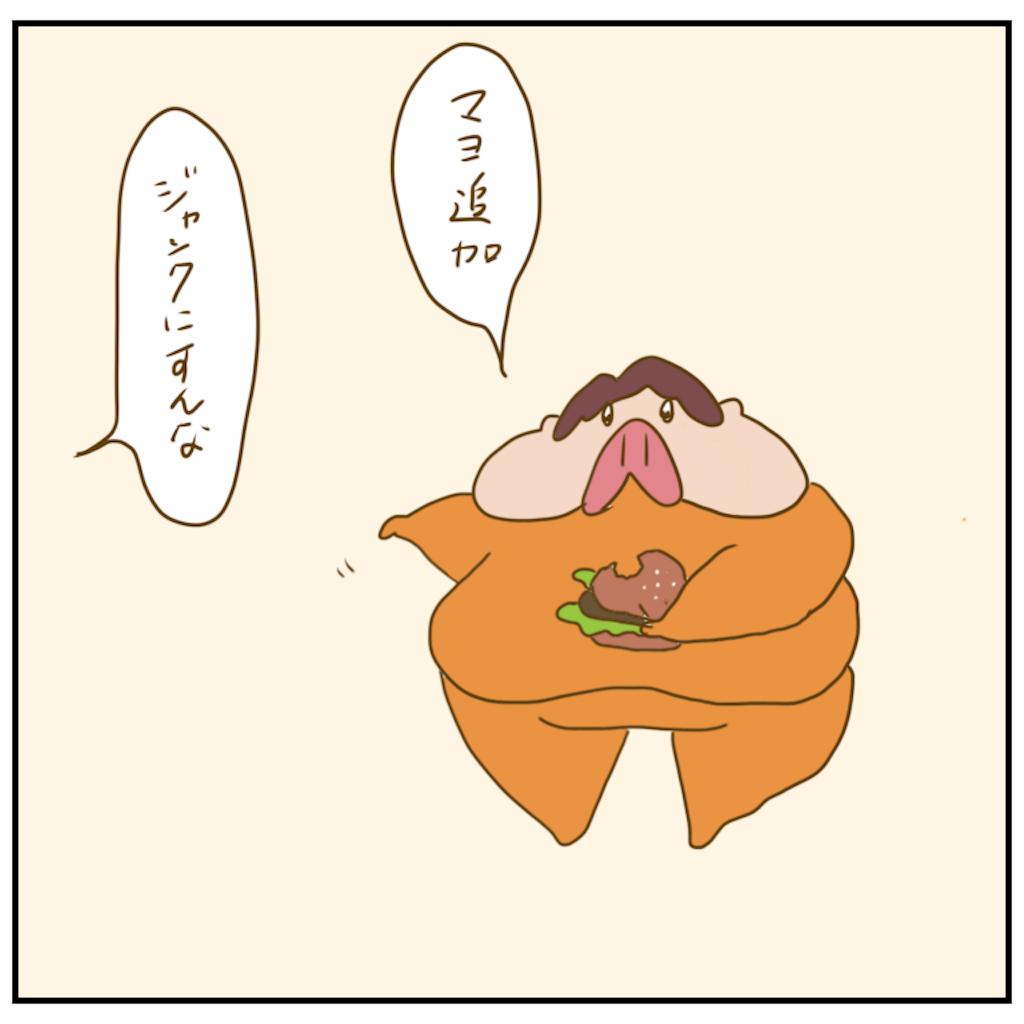 f:id:chiisakiobu:20201128211550p:image