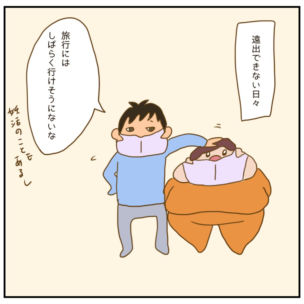 f:id:chiisakiobu:20201201224258p:image