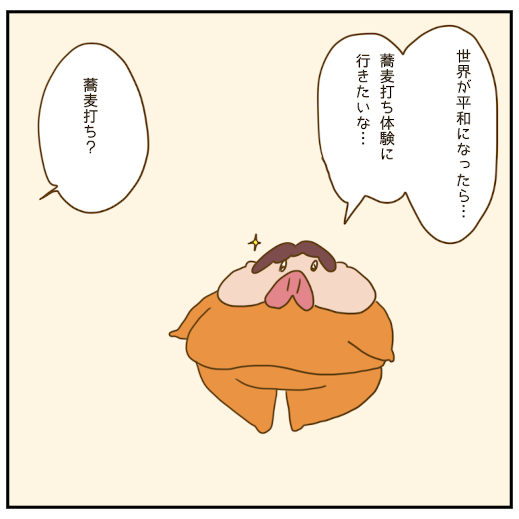 f:id:chiisakiobu:20201201224330p:image