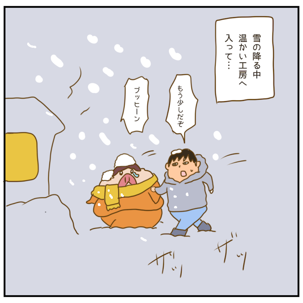 f:id:chiisakiobu:20201201224339p:image