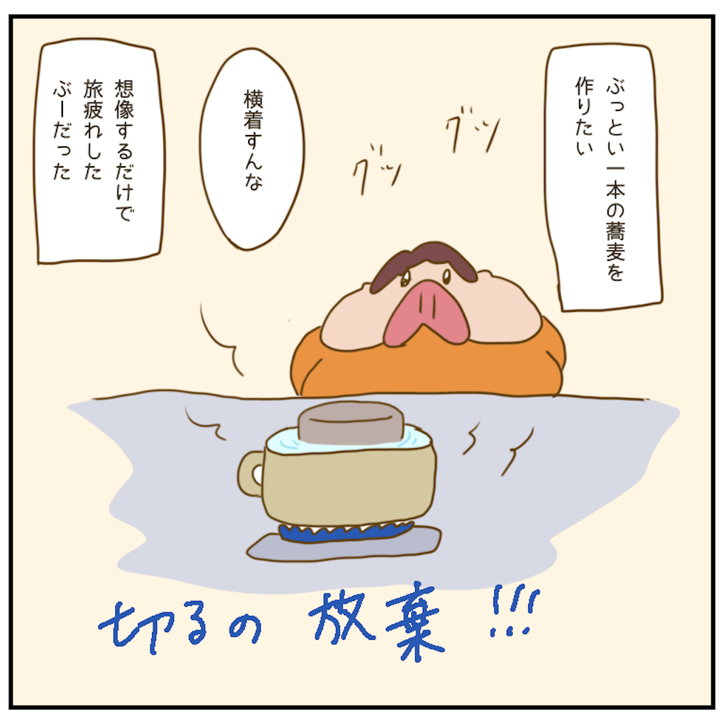 f:id:chiisakiobu:20201201224349p:image
