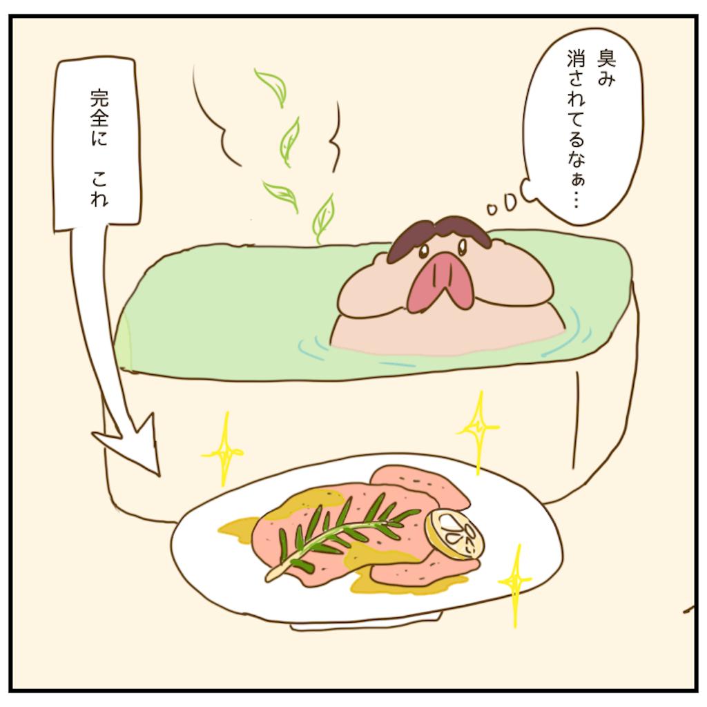 f:id:chiisakiobu:20201205175703p:image