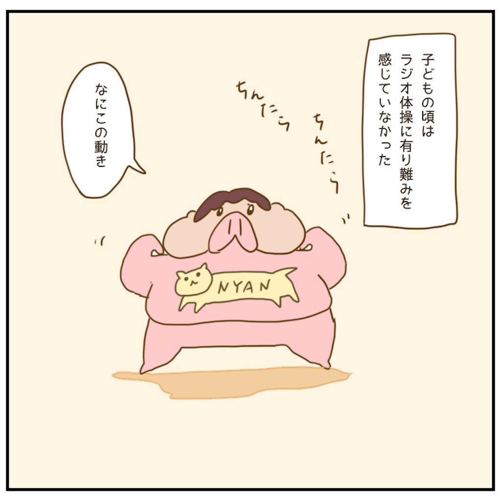 f:id:chiisakiobu:20201208204933p:image