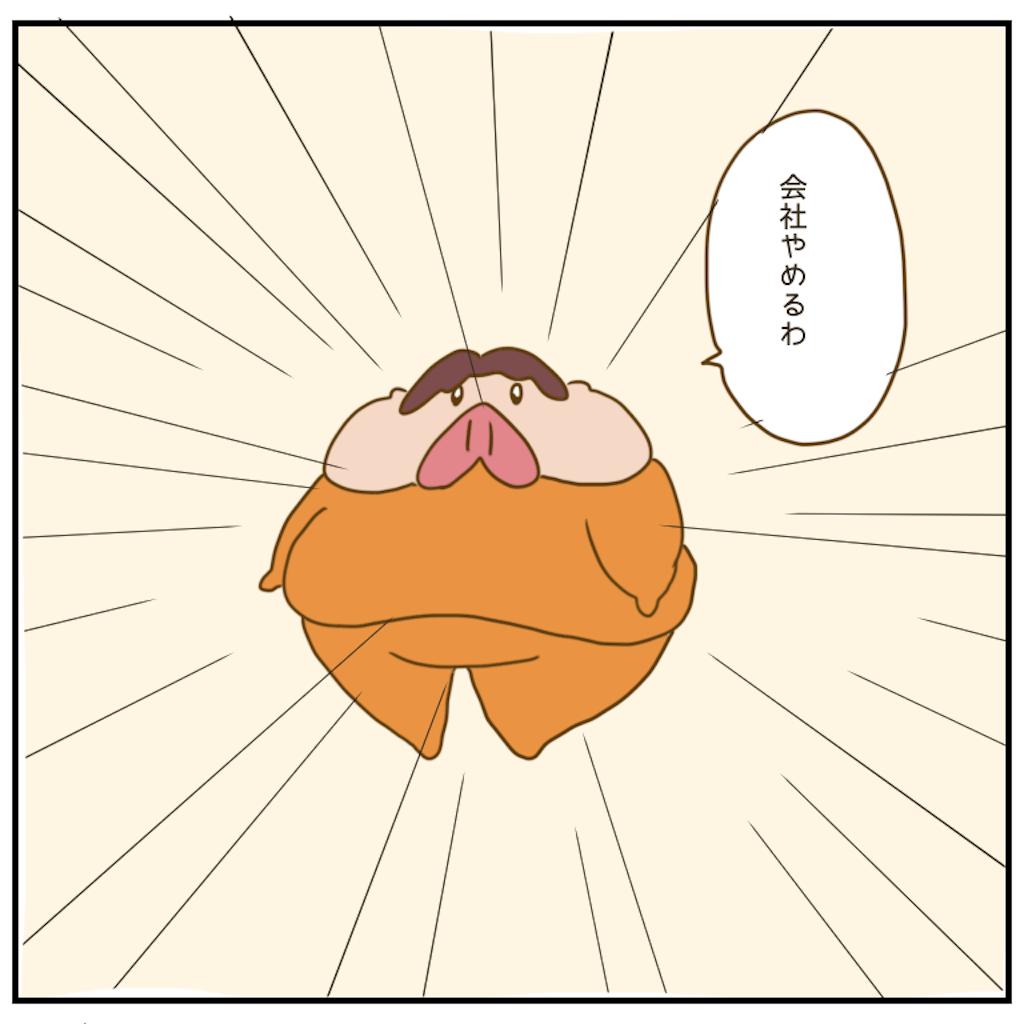 f:id:chiisakiobu:20201209221051p:image