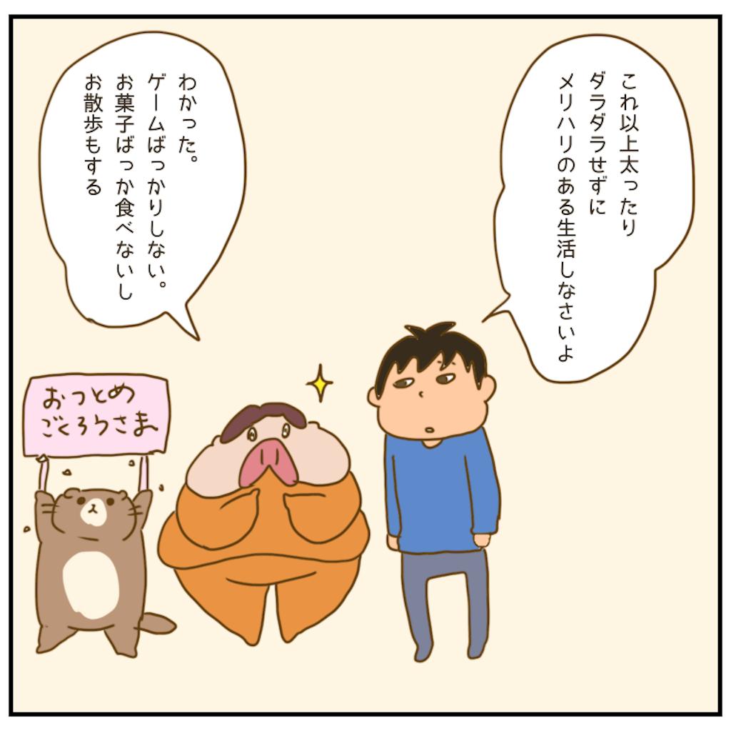 f:id:chiisakiobu:20201209221135p:image
