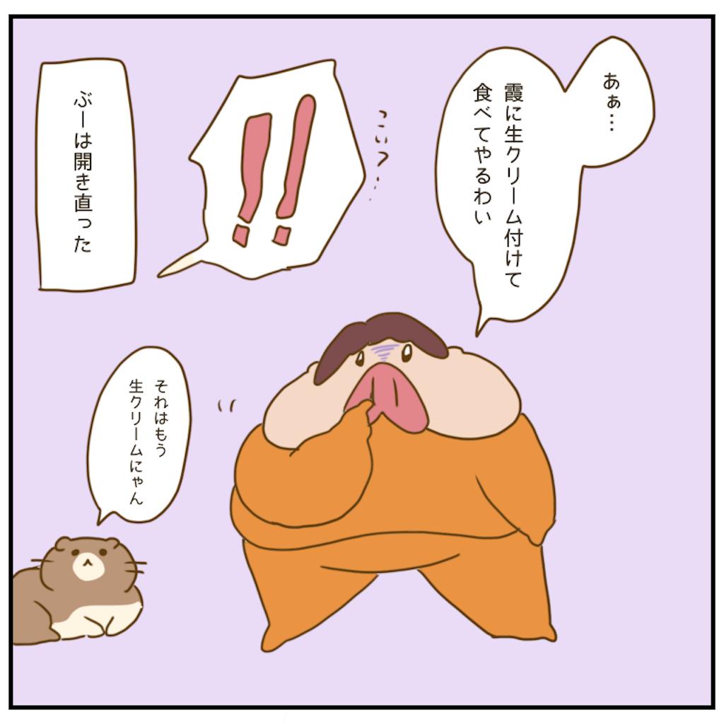 f:id:chiisakiobu:20201209221403p:image