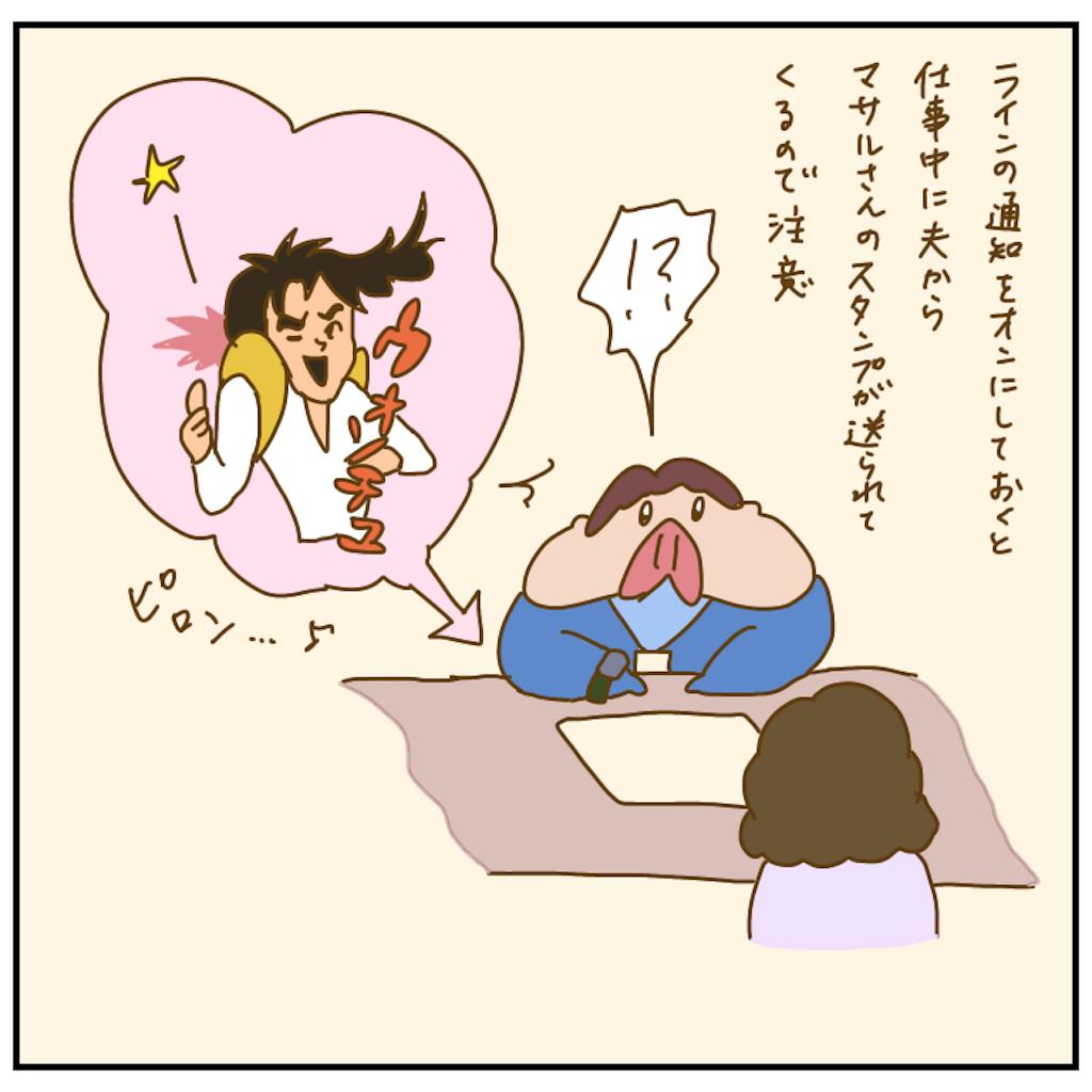f:id:chiisakiobu:20201213164556p:image