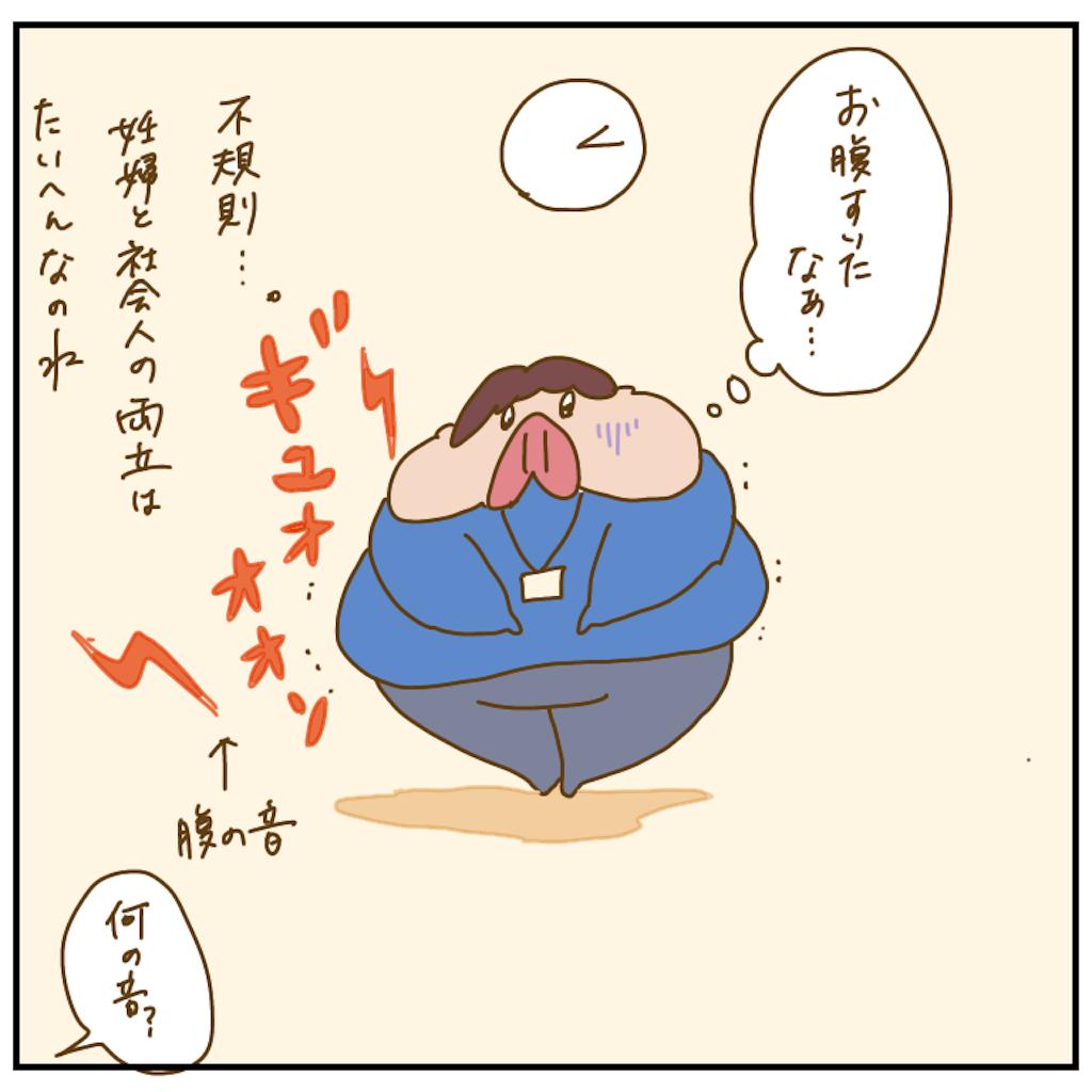f:id:chiisakiobu:20201214220423p:image