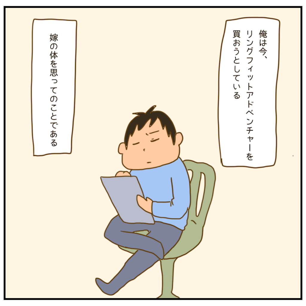 f:id:chiisakiobu:20201215204516p:image