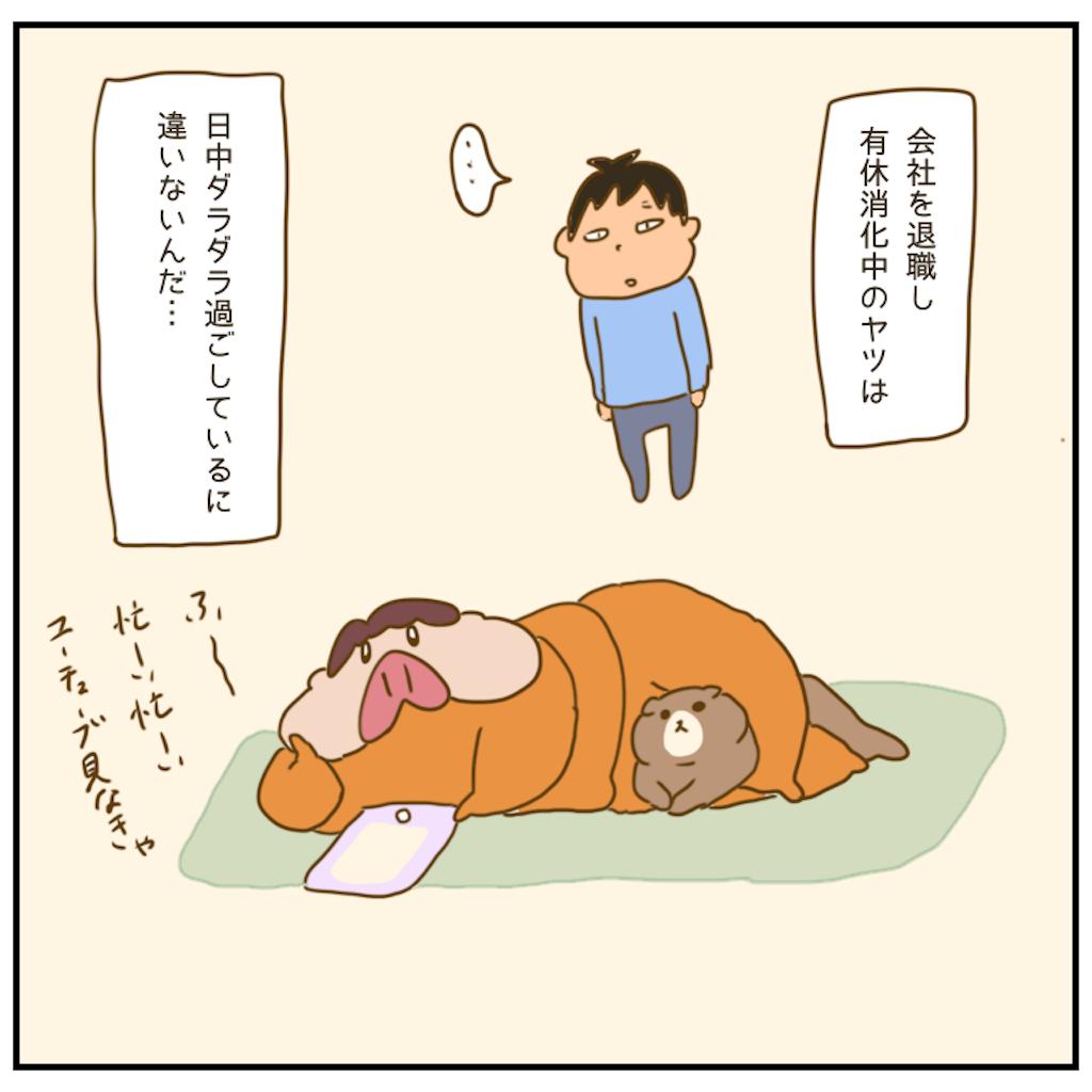 f:id:chiisakiobu:20201215204551p:image