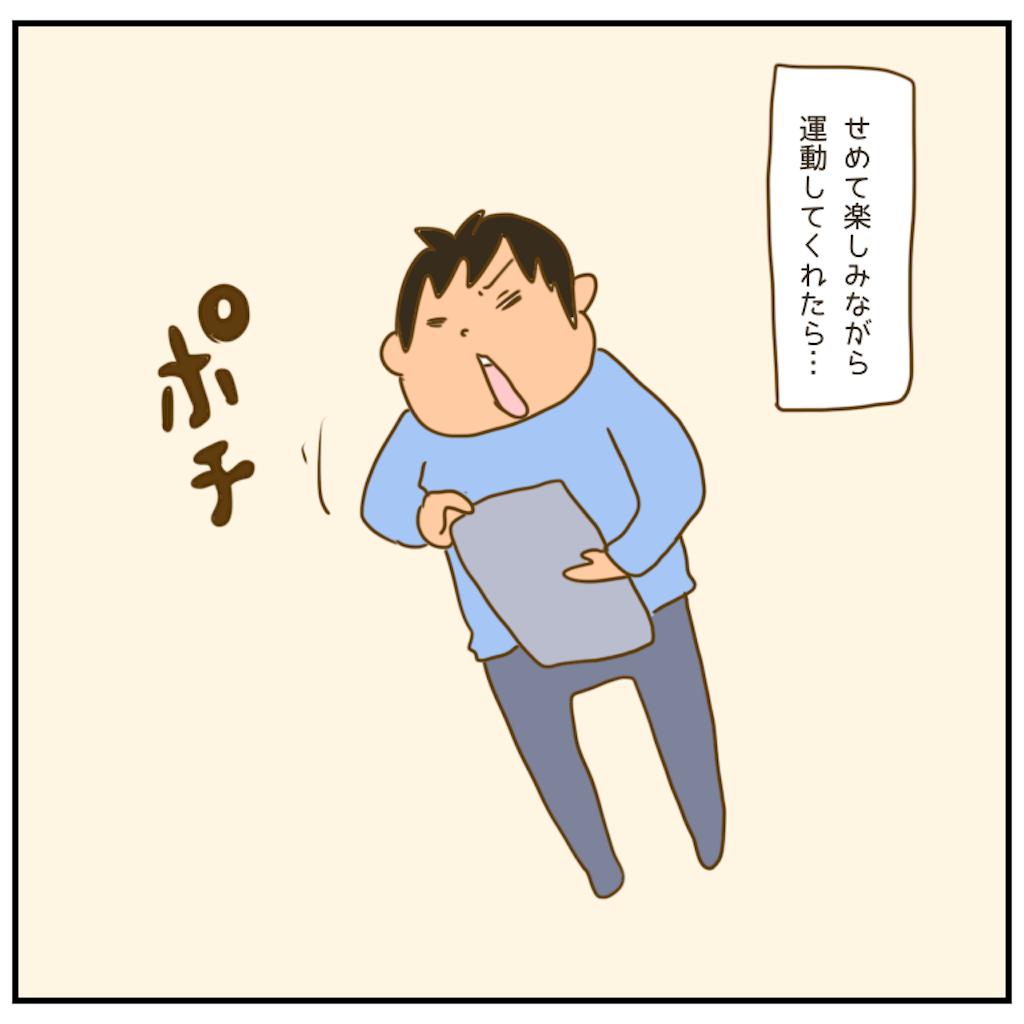 f:id:chiisakiobu:20201215204611p:image