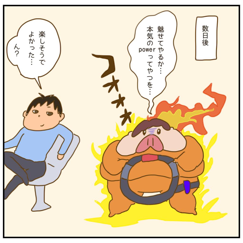 f:id:chiisakiobu:20201215204709p:image
