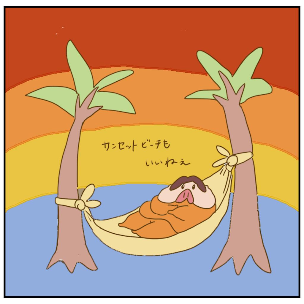 f:id:chiisakiobu:20201218205633p:image