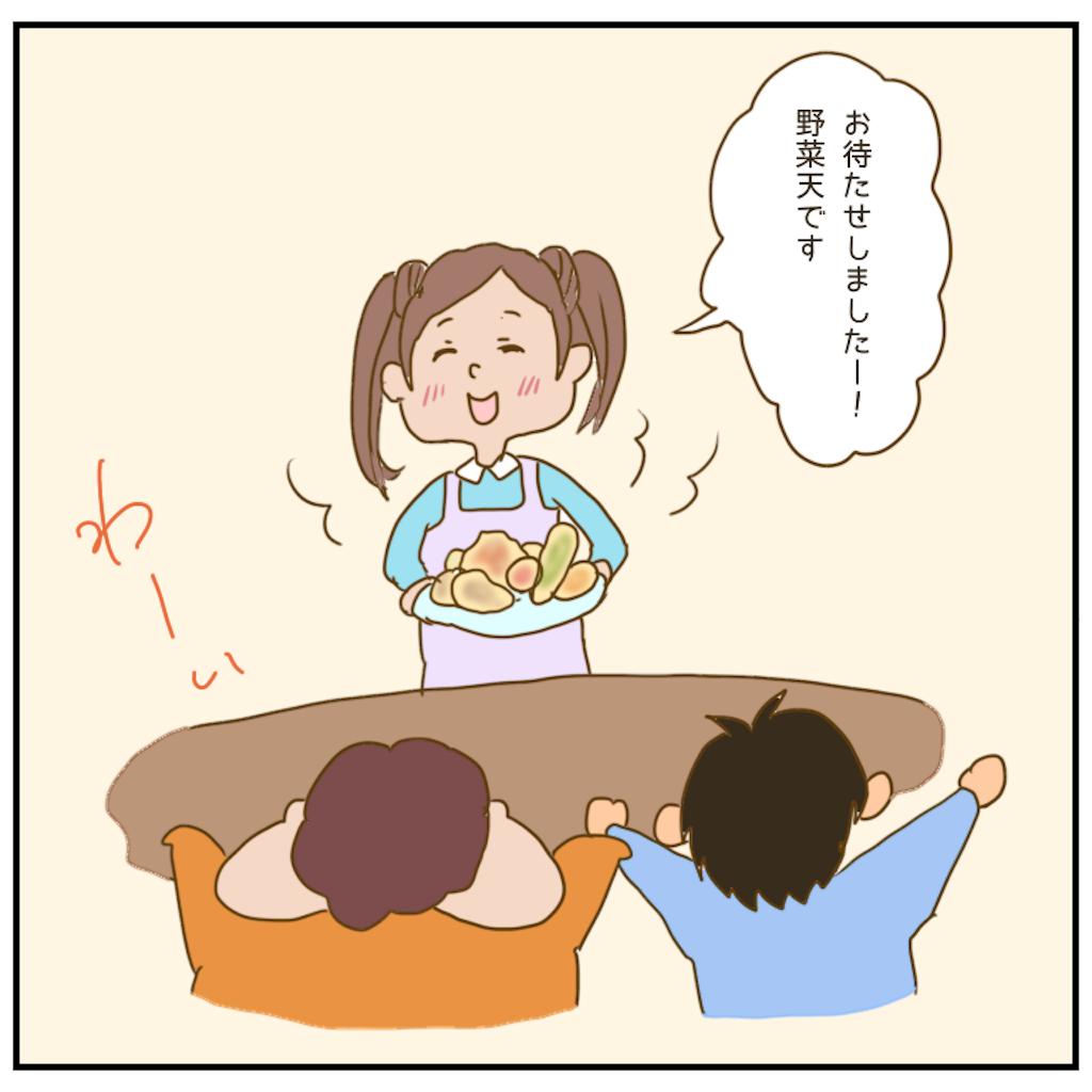 f:id:chiisakiobu:20201219213025p:image