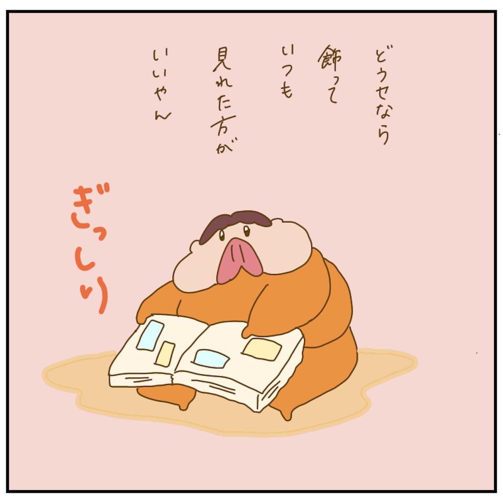 f:id:chiisakiobu:20201222205628p:image