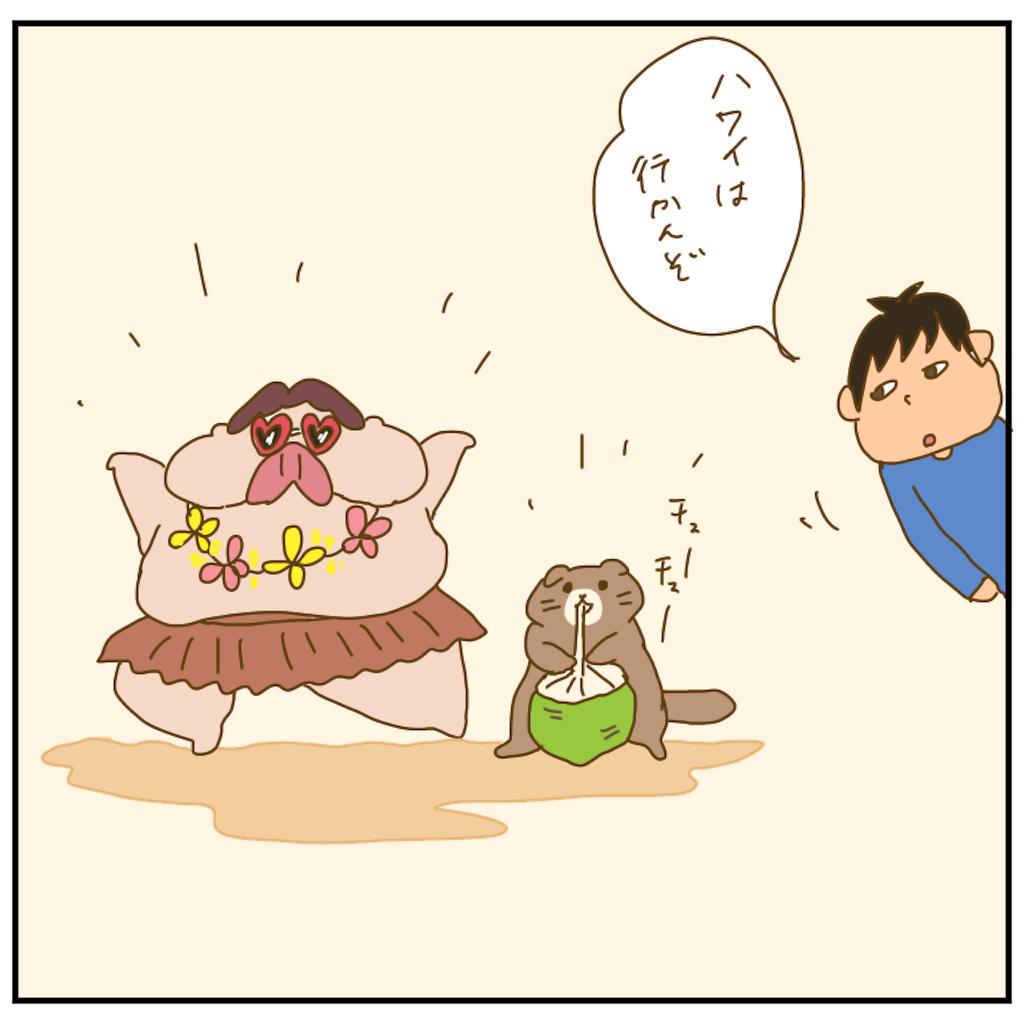 f:id:chiisakiobu:20201222205644p:image