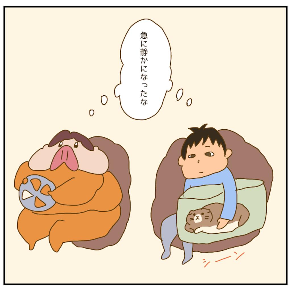 f:id:chiisakiobu:20201223220738p:image