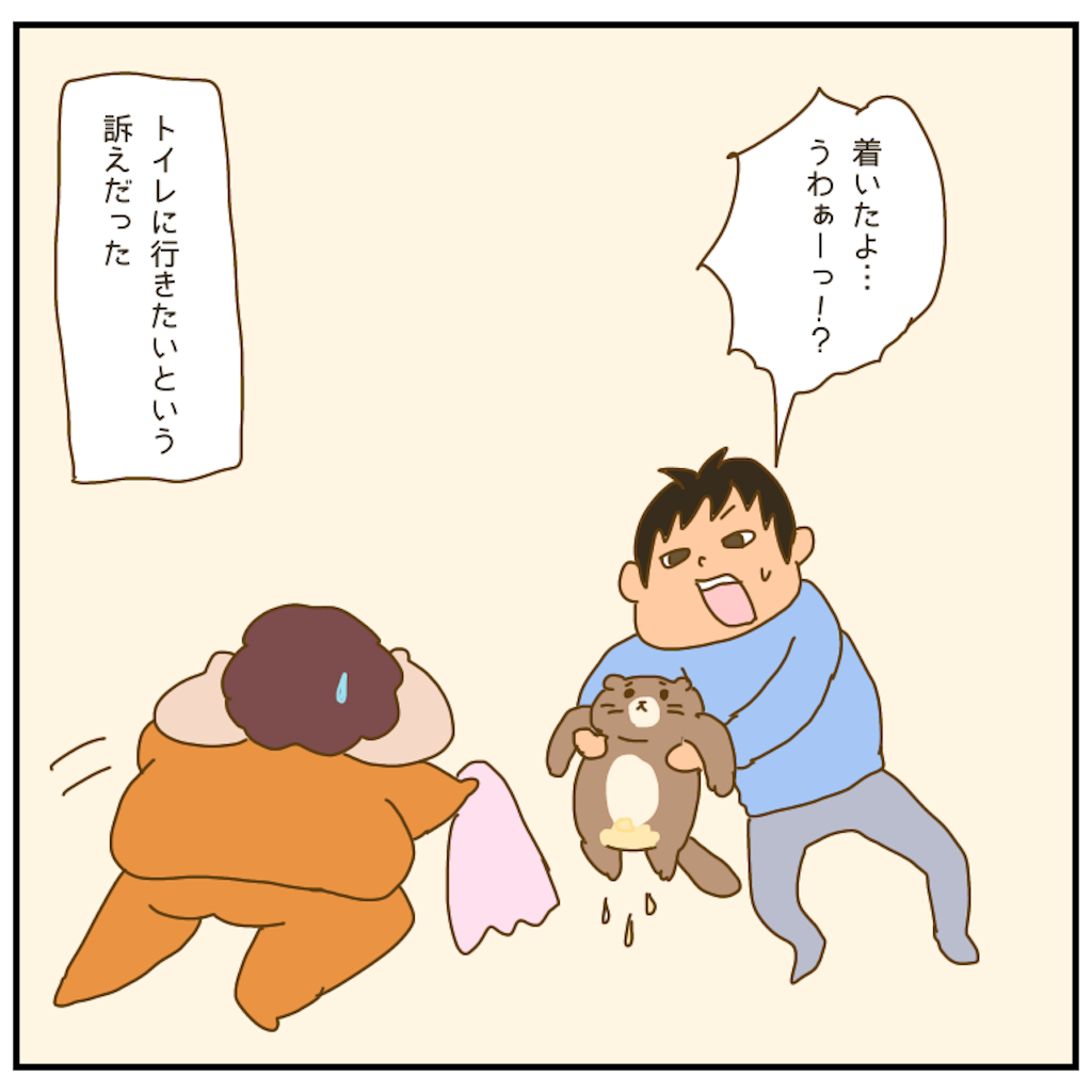 f:id:chiisakiobu:20201223220913p:image