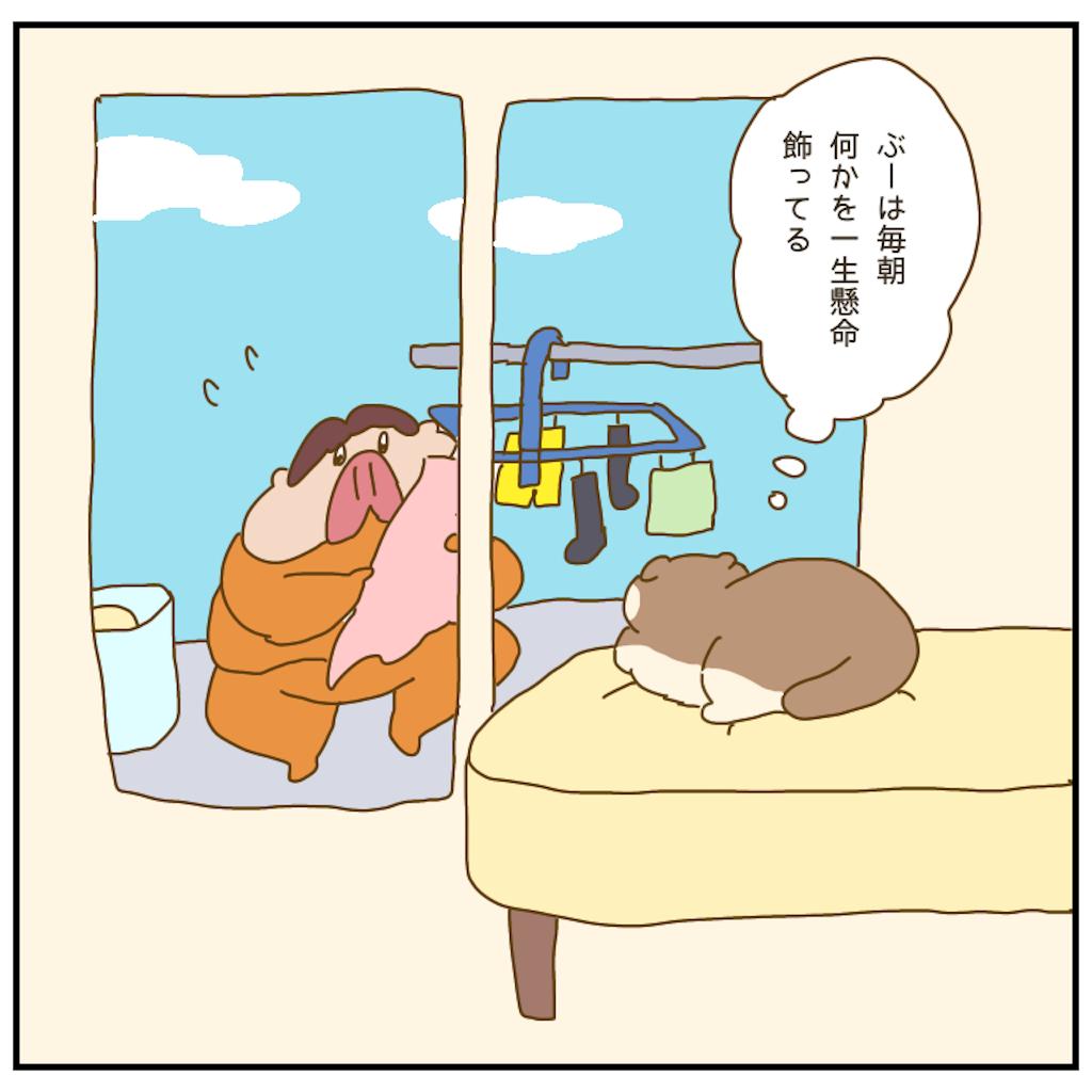 f:id:chiisakiobu:20201224211423p:image