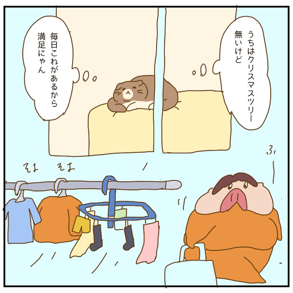 f:id:chiisakiobu:20201224212351p:image