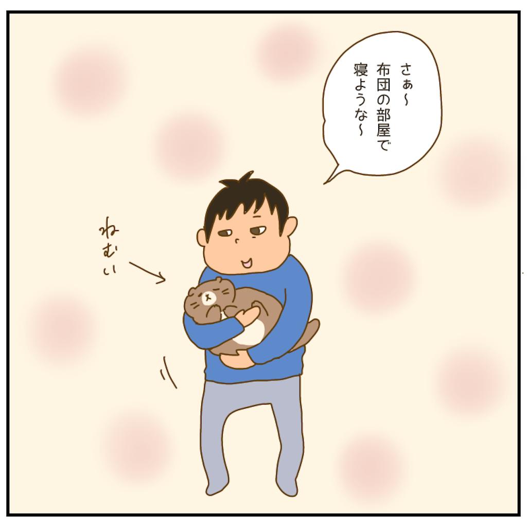 f:id:chiisakiobu:20201228210501p:image