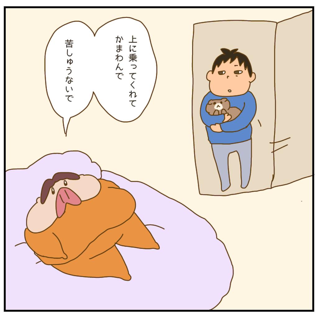 f:id:chiisakiobu:20201228210527p:image