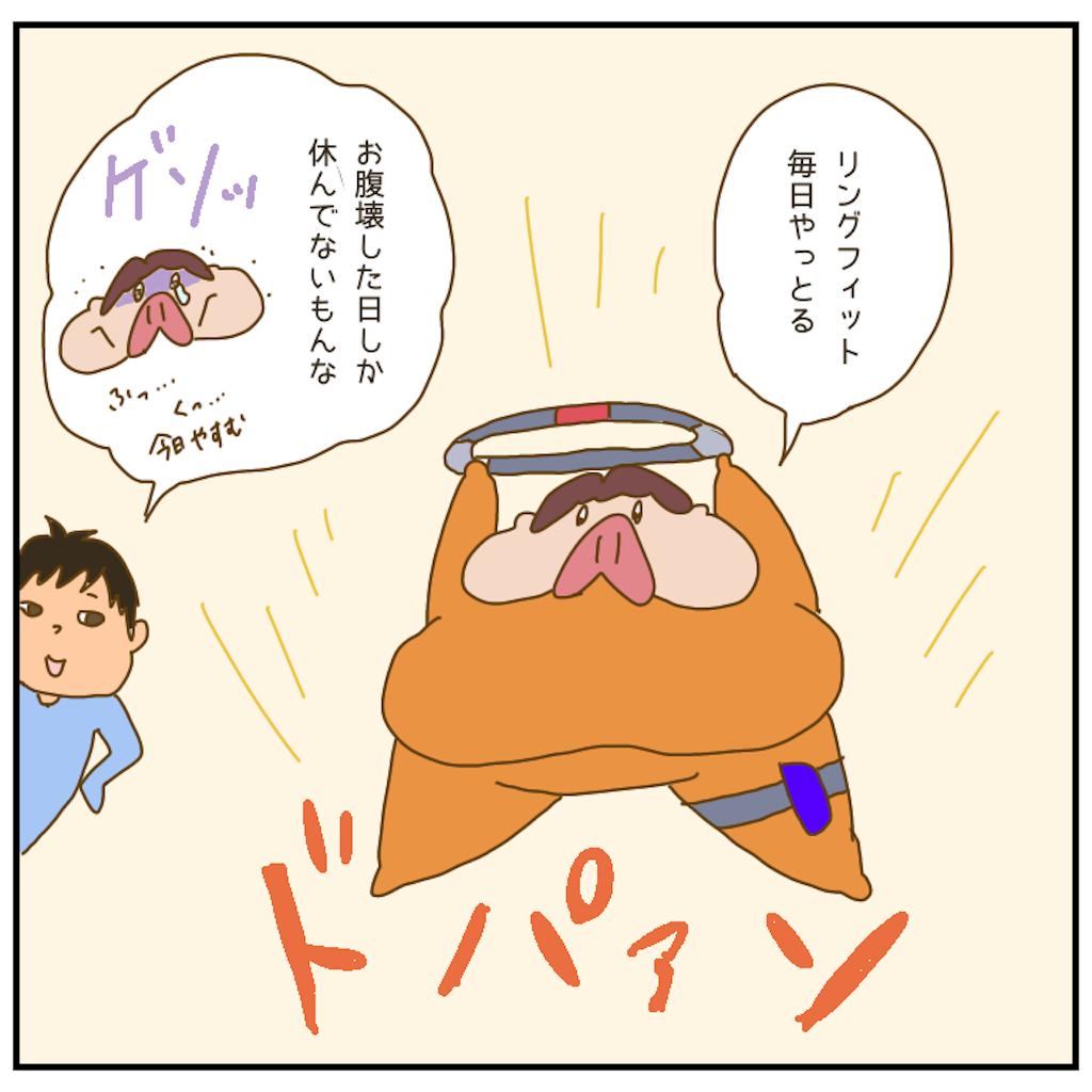 f:id:chiisakiobu:20201230195226p:image