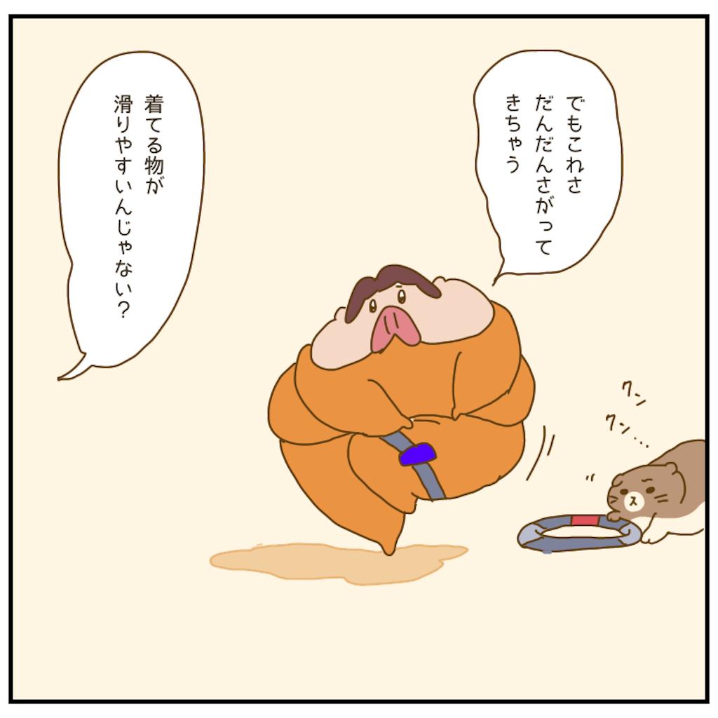 f:id:chiisakiobu:20201230195242p:image