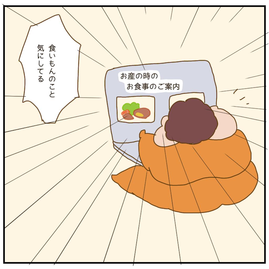 f:id:chiisakiobu:20210104223559p:image