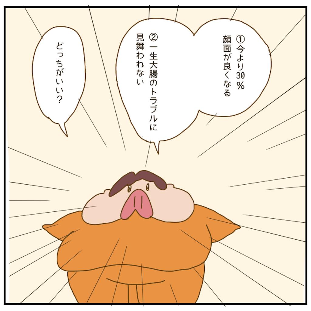 f:id:chiisakiobu:20210110211032p:image