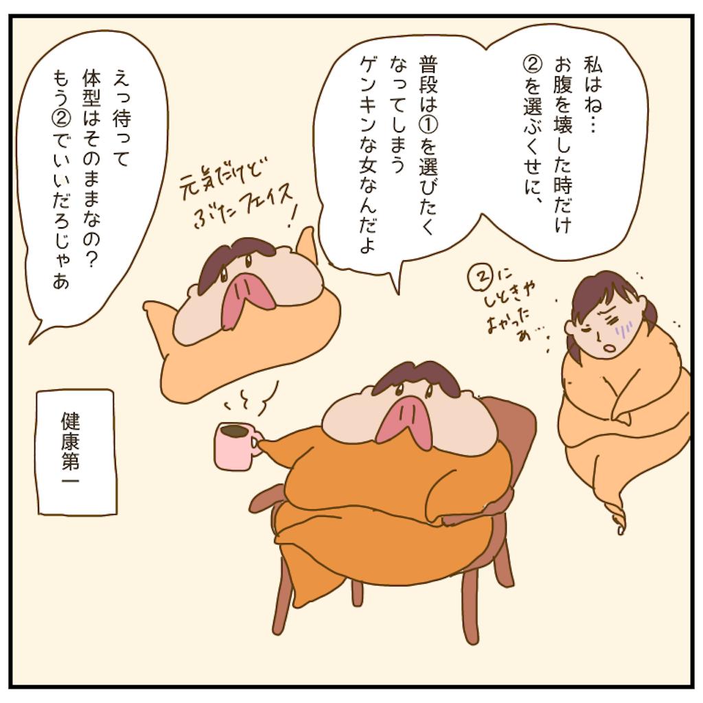 f:id:chiisakiobu:20210110211320p:image