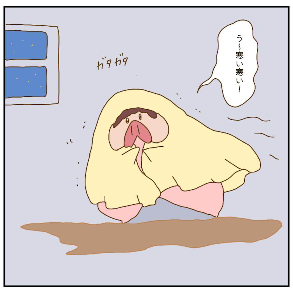 f:id:chiisakiobu:20210112204927p:image
