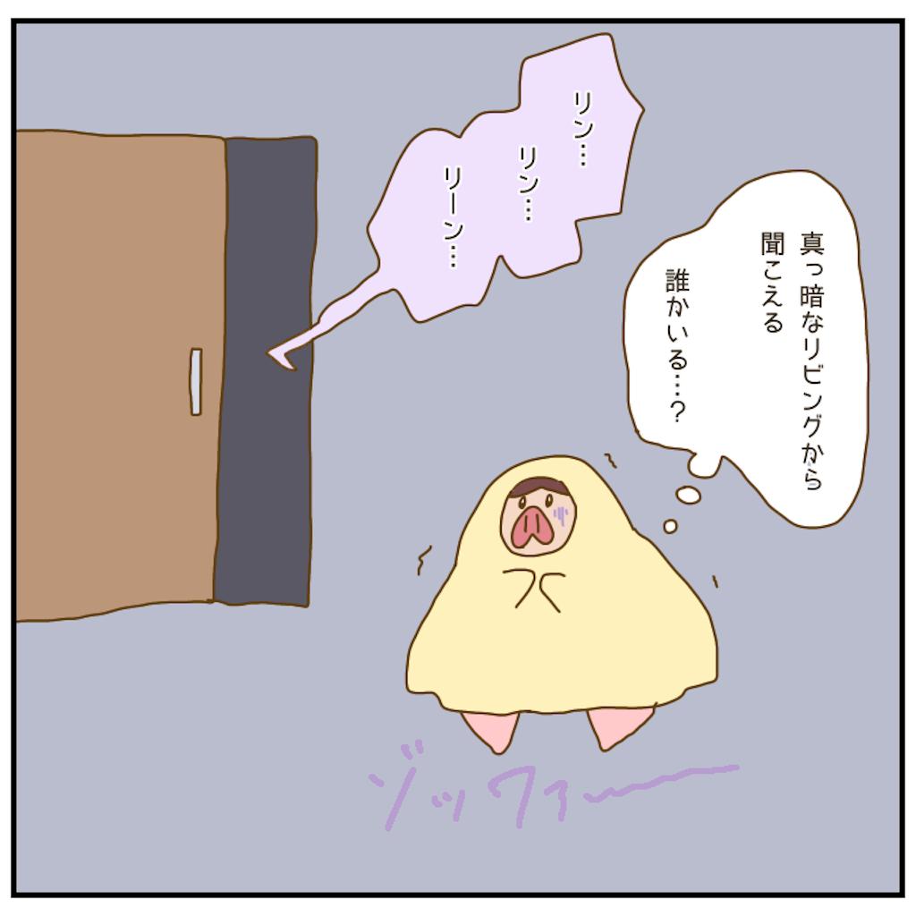 f:id:chiisakiobu:20210112205029p:image