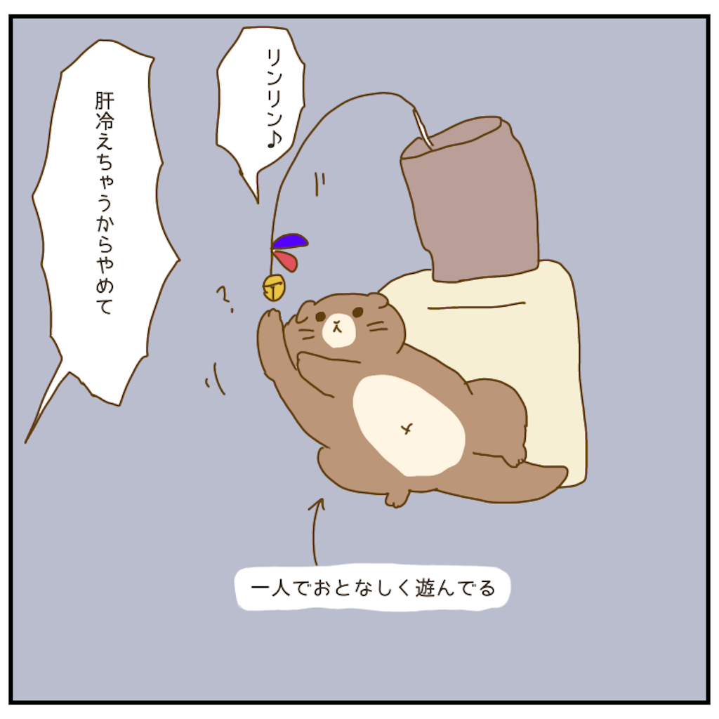 f:id:chiisakiobu:20210112205734p:image
